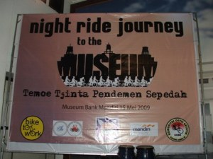 night ride journey